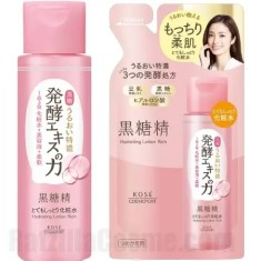 Kokutousei Hydrating Lotion Rich