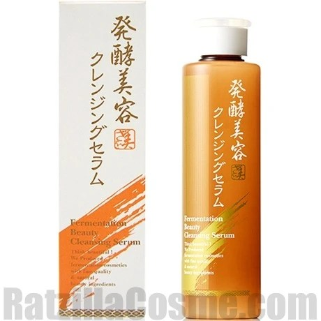 Misao Fermentation Beauty Cleansing Serum (2016 version)