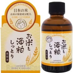 Okome & Sakekasu Moisture Beauty Oil