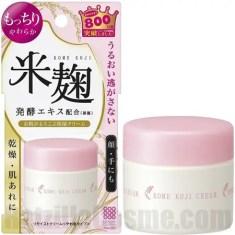 Remoist Kome Koji Cream
