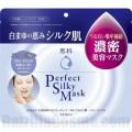 SENKA Perfect Silky Mask