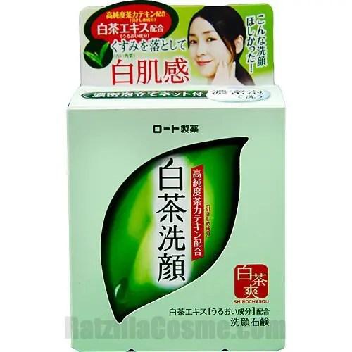 SHIROCHASOU Face Wash Balm (2011 version)