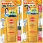 SUNCUT Ultra UV Perfect Protect Essence (Super Waterproof)