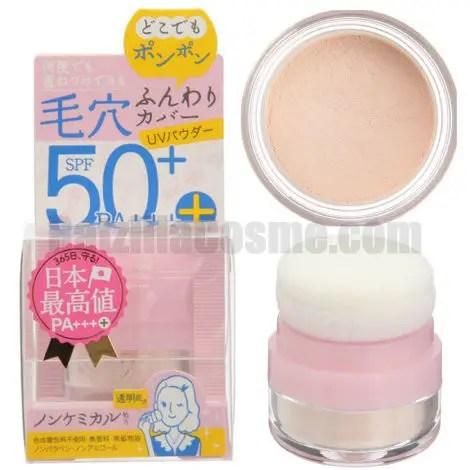 Shigaisen Yohou UV Powder 4+