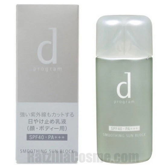 Shiseido d program Smoothing Sun Block SPF40