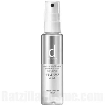 Shiseido d program ALLERBARRIER Mist