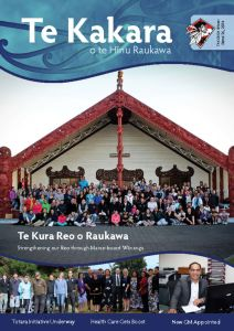 thumbnail of Te-Kakara-Issue-26-2014