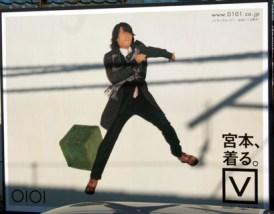 miyamoto_0101.jpg