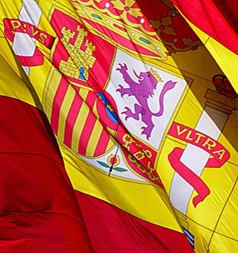 La letra del Himno Nacional Español…
