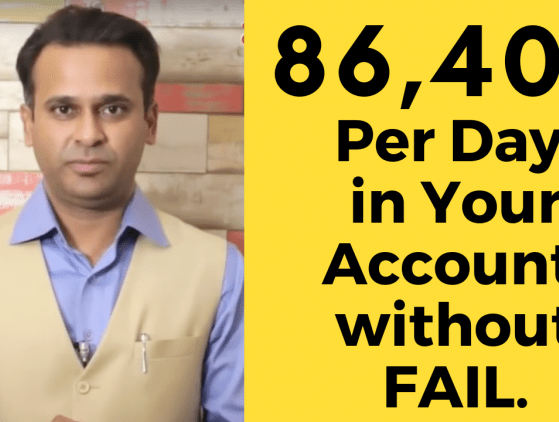 86400 per day in your account