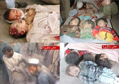 Niños víctimas en Afganistán