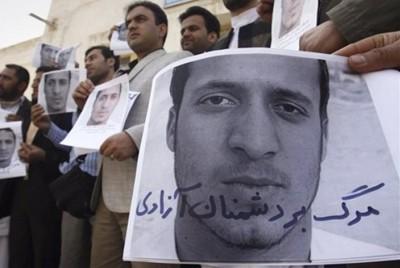 jawed_ahmad_protest