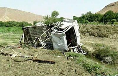 A photo of Aug. 10 US airstrike site in Nangarhar province, Afghanistan