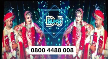 Indian wedding dj best