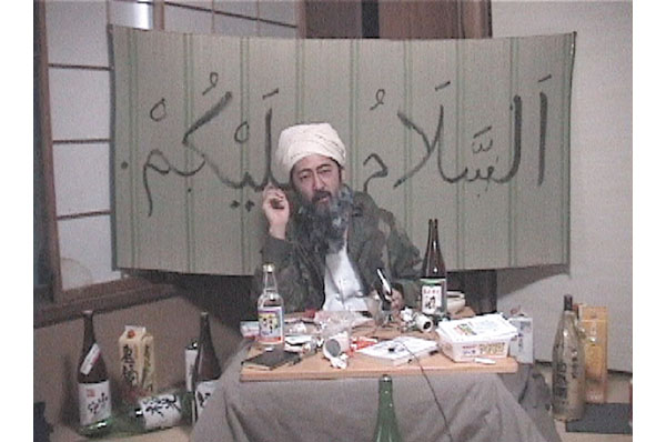 The Video on a Man Calling Himself Bin Laden Staying in Japan