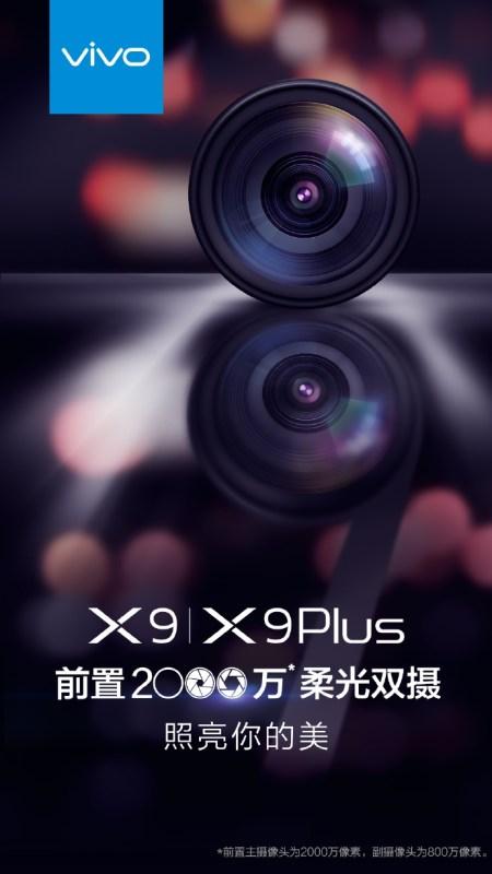 vivo-x9-dual-camera-teaser