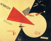 Malevich Red Wedge