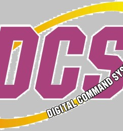 mth dcs tips and operating help digital command system protosound  [ 1707 x 1113 Pixel ]