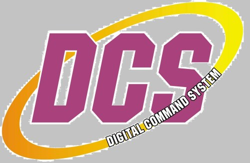 small resolution of mth dcs tips and operating help digital command system protosound