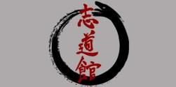 Shidokan-logo