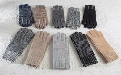 FibreHeat™ Self-Heating Gloves
