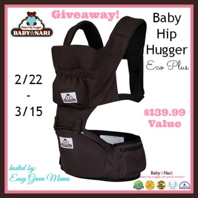 Free Blogger Opp: Baby Hip Hugger Eco Plus Giveaway Event