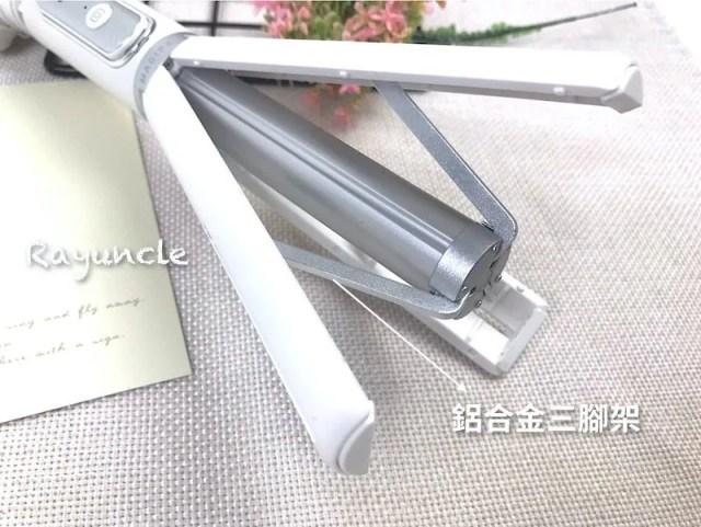 鋁合金製作的三腳架自拍桿