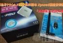 安博盒子4PRO X900 最終版本 Xposed模組安裝教學