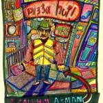 Belfast: Big Issue Man on Dublin Road