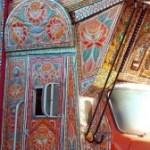 Afghan Truck Art