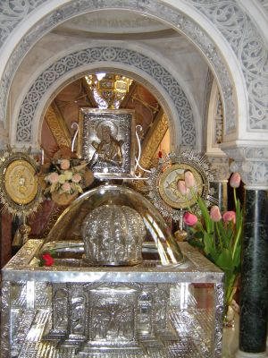 The precious head of St. Andrew, Patras - Greece