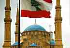 Lebanon Church and flag