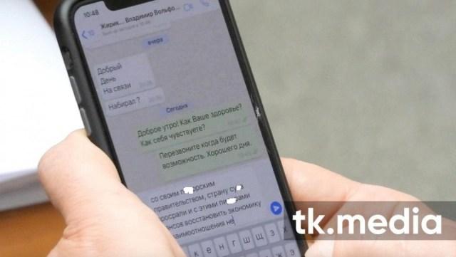 Илья Кива грубо оскорбил журналистку из-за Жириновского (видео)