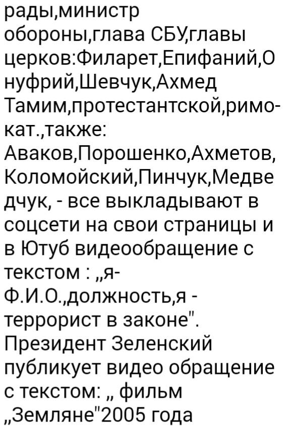 Террорист из Луцка оказался писателем-неудачником: вся информация про Максима Плохого