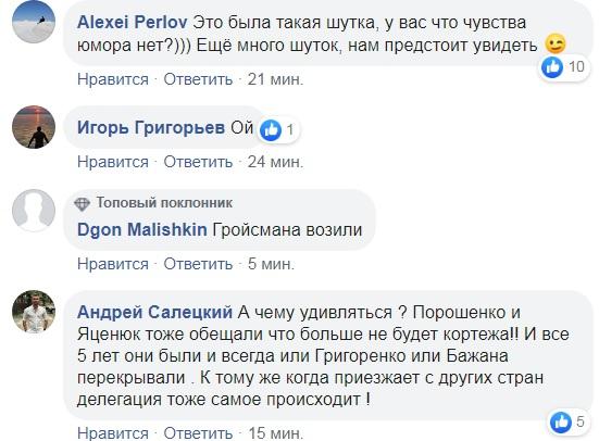 Спокойно, то слугу повезли: в Киеве снова появились кортежи (видео)