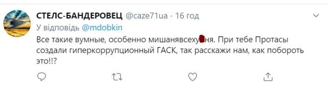 Моллюски выглядят умнее: Добкин опозорился заявлением об отставке Гончарука