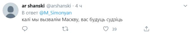 """Российская пропагандистка призвала послать в Беларусь """"вежливых людей"""" и жестко опозорилась"""