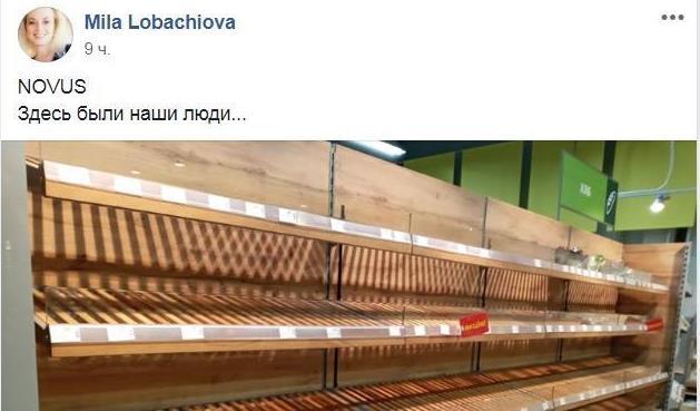 Карантин в Украине: что происходит в магазинах сегодня (фото)