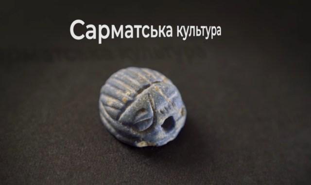 Під Полтавою на будівництві дороги знайшли містичний артефакт, якому 2 тисячі років