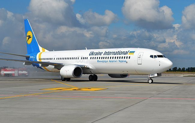 Another special flight to evacuate citizens from the USA to Ukraine