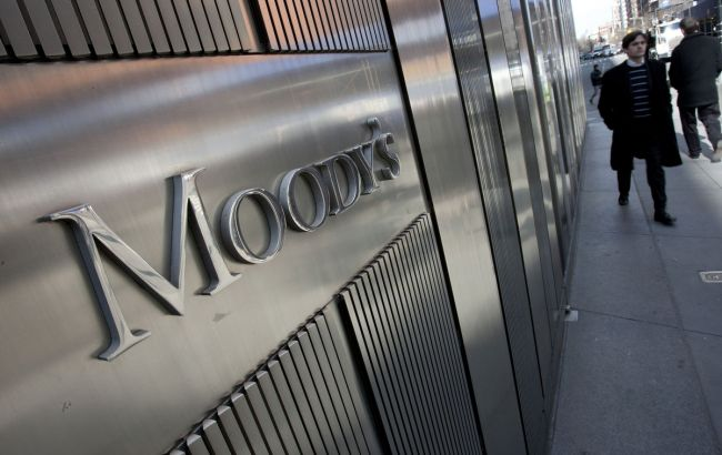 Moody's сохранила низкий российской экономики