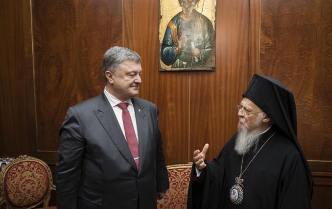 Петро Порошенко на зустрічі з Вселенським патріархом Варфоломієм (president.gov.ua)