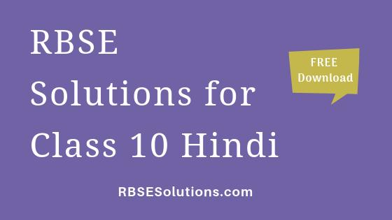 RBSE Solutions for Class 10 Hindi हिंदी