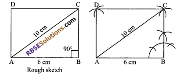 RBSE Solutions for Class 9 Maths Chapter 9 Quadrilaterals Ex 9.4