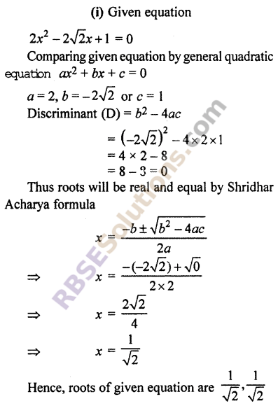 RBSE Solutions for Class 10 Maths Chapter 3 PolynomialsEx 3.4 13