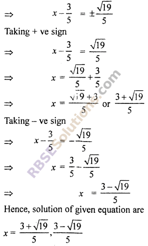 RBSE Solutions for Class 10 Maths Chapter 3 PolynomialsEx 3.4 4