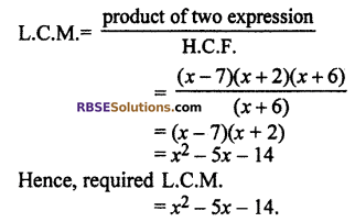 RBSE Solutions for Class 10 Maths Chapter 3 Polynomials Ex 3.6 7