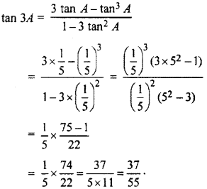 RBSE Solutions for Class 11 Maths Chapter 3 Trigonometric Functions Miscellaneous Exercise
