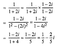 RBSE Solutions for Class 11 Maths Chapter 5 Complex Numbers Ex 5.1 2