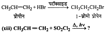 RBSE Solutions for Class 12 Chemistry Chapter 10 हैलोजेन व्युत्पन्न image 181